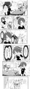 【ドレ×サグ漫画】 稀神サグメの憂鬱