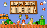 祝!スーパーマリオブラザーズ30周年!