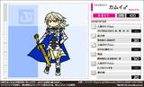 【CS:C5】カムイ♂【フリーカードゲーム】