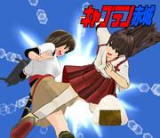 【MMD】キャプテン赤城【ボーキは友達!】