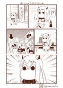 むっぽちゃんの憂鬱51