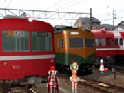 湘南顔の電車たち