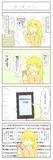 マキマキ4コマ漫画7