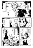 大ちゃん1ページマンガ