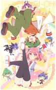 遊矢と柚子