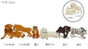 【配布】虎、獅子ポーズ