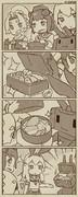 KIRIMAN 08:島風の弁当