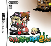 マリナ&RUイージRPG2.seiga