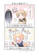オタクラ生放送(まゆハピ)