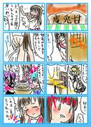 千夜ちゃんの誕生日