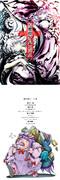 【大⑨州東方祭】 紅魔館オムニバス 【新刊表紙】