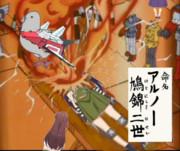 りーさん「いまだ!アルノー鳩錦2世!とどめを刺せ!」