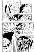 悟空VSナルト 7