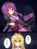 貧乳の秘密1