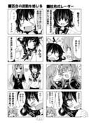 艦これ漫画82