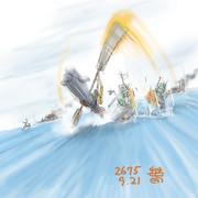 「宗谷海峡海戦」4