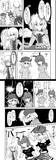 【サグメ&イーグルラヴィ漫画】 穢れなき地上侵略