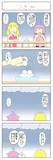 ゆかりさん4コマ漫画42
