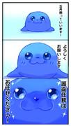 五月雨ちゃん【擬獣化】