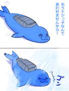 ドジっ子五月雨ちゃん【擬獣化】