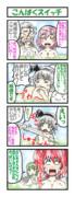 ハイてゐんぽ東方 39