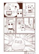 むっぽちゃんの憂鬱54
