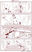 ほっぽちゃんの日常98