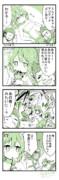 ミムルメモル漫画