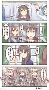 時雨漫画3
