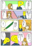ミリマス漫画【トンボマスター】