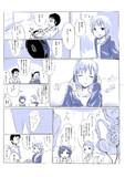 デレステ李衣菜のウワサ漫画