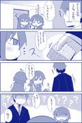 今更描いたデレマス23話妄想漫画