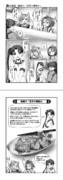 【艦これ】居酒屋鳳翔まかない記第二十四話「綾波の、お味はいかが?」