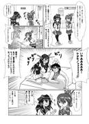 【艦これ】第二次ソロモン海戦後の休息