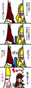 あざとイエロー大戦2015 34