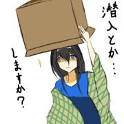 鷺沢さんとデレステ【一コマ漫画的な何か】11