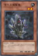 遊戯王アークファイブ75話で作れるカードが無かったので代わりのカードを上げる