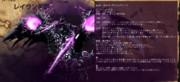 【企画イラスト】鉄龍騎士 ギルス=ヴァルブレード【RANAファンタジー】