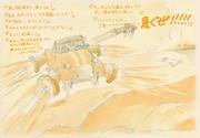 イメージボード☆シュレ&ネコ「緊急! CAB」
