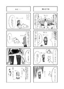 顔文字提督 10