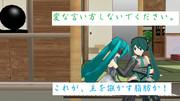 【おっぱいチョップ選手権2】