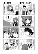 艦これ漫画89