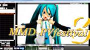 MMD-PVF3もいっちょ支援~