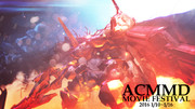 【ACMMD】ACMMD動画祭 告知支援静画