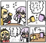 コーヒーネクタイメガネ醤油の日