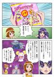 納豆餃子スマイル2015