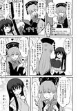 【純狐×姫様マンガ】「純狐ちゃんはかまってちゃん」