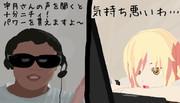 UDK姉貴とコラボ配信をする大物youtube r