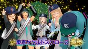 【MMD静画で】VICTORY ROAD 2015【歓喜】