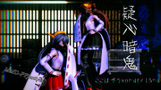 【MMD-PVF3】疑心暗鬼